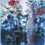 ΤΑΝΑΓΡΑΙΑ Μικτή τεχνική σε πλέξιγκλας, 45  x 45 εκ., 2000