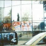 ΑΝΤΑΝΑΚΛΑΣΕΙΣ Μικτή τεχνική σε πλέξιγκλας, 104 x 164 εκ., 1997