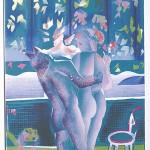 ΑΦΡΟΔΙΤΗ ΚΑΙ ΣΑΤΥΡΟΣ Λιθογραφία, 63 x 43 εκ., 1987